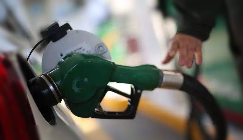 auto cargar gasolina